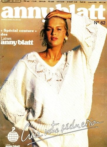 Anny Blatt No. 62 Couture Collection of 35 Designs 1984