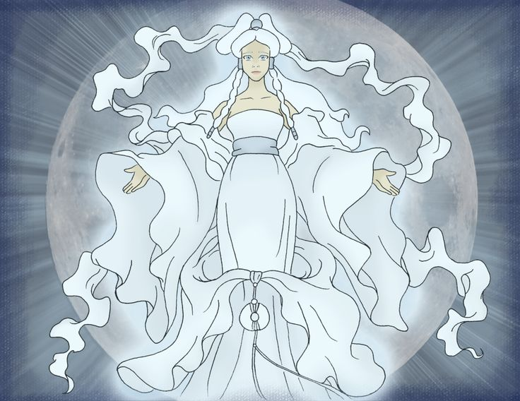Princess Yue. This is where Chiara's middle name came from