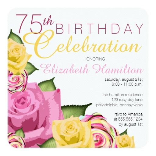 Pink and yellow floral 75th birthday invitations are perfect for a garden party, tea party or any party celebrating a woman who loves gardening or flowers! {affiliate link}