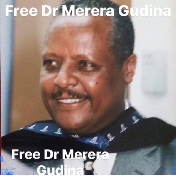 Free Dr. Merera Gudina And All Political Prisoners In Ethiopia BYMADDA WALAABUU PRESS January 01, 2017 Currently, the TPLF led regime in Ethiopia is undertaking a mass arrest of Oromos under thei…