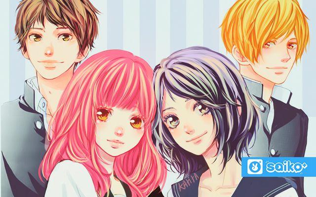 Omoi Omoware Furi Furare: A New Shoujo Manga for the Hopeless Romantics. http://www.saikoplus.com/2016/01/20/omoi-omoware-furi-furare-a-new-shoujo-manga-for-the-hopeless-romantics/#prettyPhoto