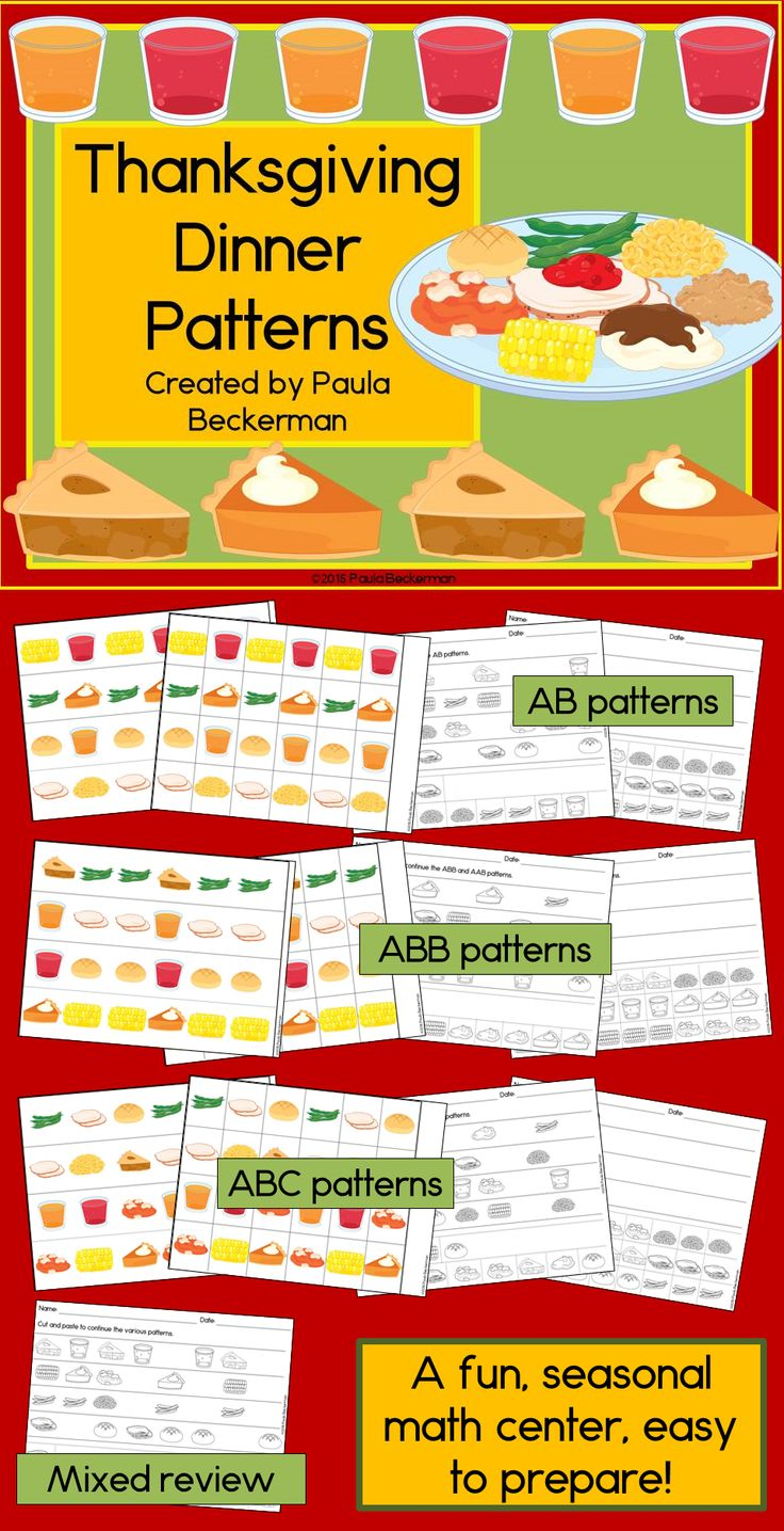 Thanksgiving Dinner Patterns Math Center With AB ABC AAB ABB