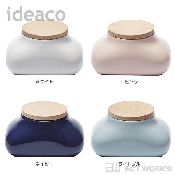 《全4色》ideacoウェットシートケースmochi(M)