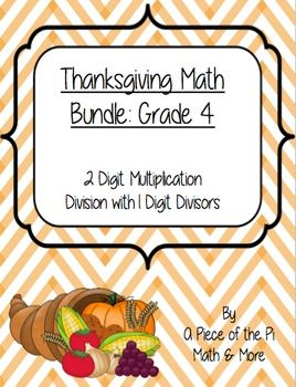 Thanksgiving Math Bundle :) Grade 4 multiplication and division practice
