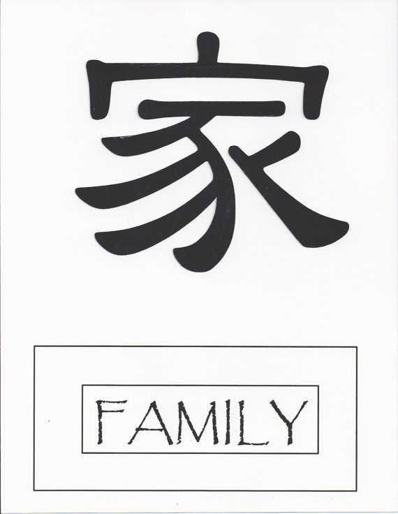 Chinese diecut word for family by itrhymeswithorange on