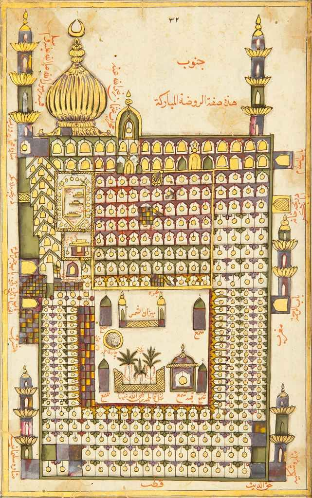 MUHAMMAD B. SULAYMAN AL-JAZULI (D. 1465 AD): DALA'IL AL-KHAYRAT DECCAN, INDIA, 17TH/18TH CENTURY Poetry in praise of the Prophet Muhammad, Arabic manuscript on paper, 79ff. plus one fly-leaf, each folio with 11ll. of large naskh script, some words picked out in red, text within gold and polychrome rules, opening folio with gold and polychrome headpiece---> --->