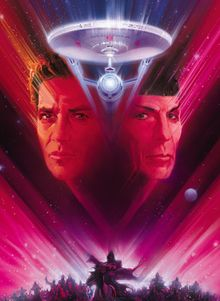 """Star Trek V"" almost was ""The Final Frontier"" when they allowed ""Kirk"" to captain a movie! A renegade Vulcan commandeers the Enterprise in search of God. When allegedly finding Him, Kirk responds, ""What does God need with a starship?"""