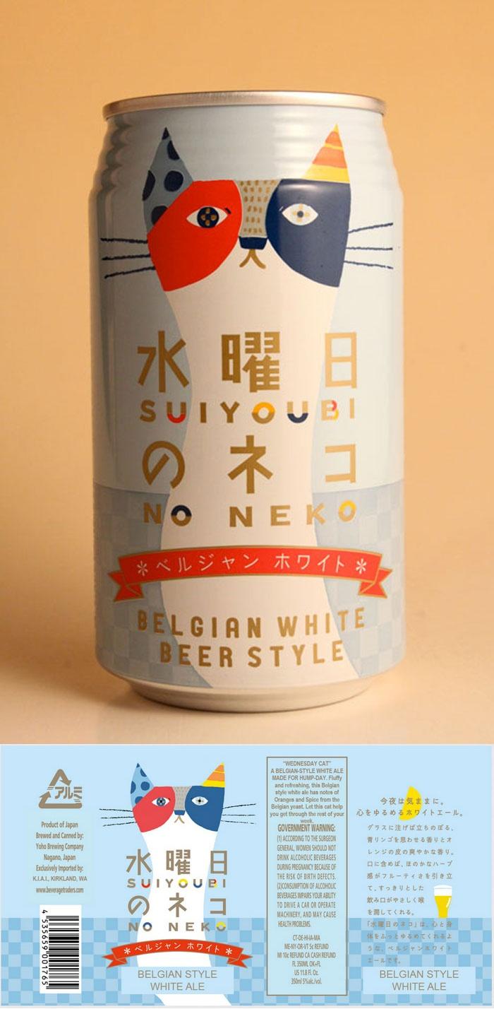 "//Yoho Brewing Company: ""Wednesday Cat""//"