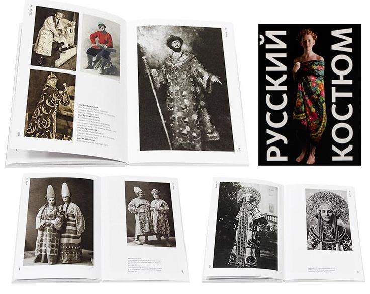 #russian #history #fashion #costume #book