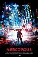 Watch Streaming Narcopolis (2015) Online Download Link Here >> http://bioskop21.id/film/narcopolis-2014