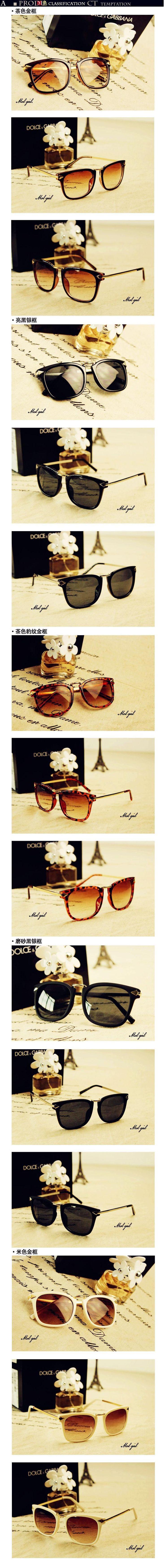 Klun fashion vintage ultralarge black box arrow metal mirror male women's sun glasses sunglasses