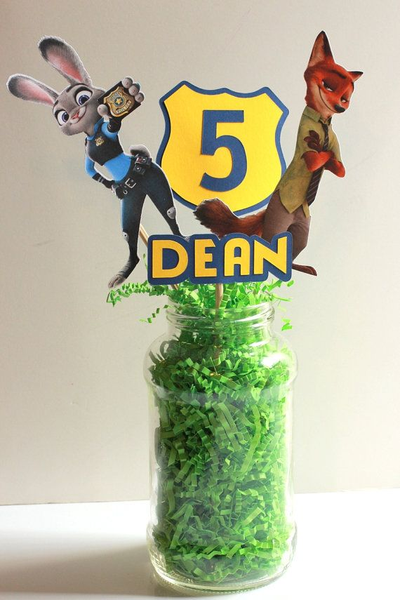 Zootopia Birthday Party Centerpiece by BellasPartyPalace on Etsy