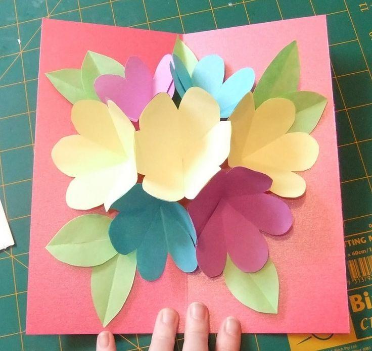 Объемные цветочки из бумаги в открытке