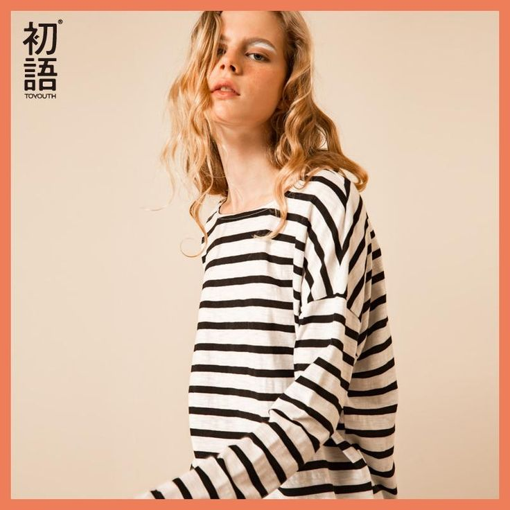 Toyouth T-Shirts 2017 Spring Women T-Shirt Stripe Printed Loose Base Casual Long Sleeve O-Neck Tees Tops