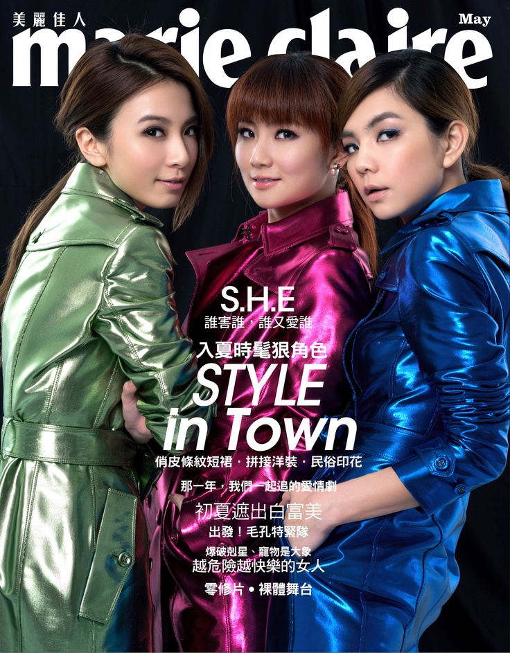 Taiwanese group SHE wearing metallic Burberry Prorsum trench coats on the cover of the May issue of Marie Claire Taiwan