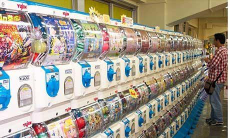 Akihabara Gachapon Kaikan, Tokyo MN building 1F, 3-15-5 Soto-Kanda, Chiyoda-ku, +81 3 5209 6020, akibagacha.com. Open Mon-Thurs 11am-8pm, Fri-Sat 11am-10pm, Sun 11am-7pm