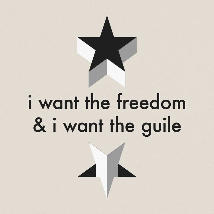 freedom and guile #stars #hole #freedom #guile #quote #thesmiths #typography #ampersand #minimal #illustration #style #design #type #black #red #clean #text #geometric #grand #morrissey