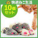 #Cats  #Cat  #Kittens  #Kitten  #Kitty  #Pets  #Pet  #Meow  #Moe  #CuteCats  #CuteCat #CuteKittens #CuteKitten #MeowMoe      運動不足の猫ちゃんに最適! 「ねずみのおもちゃ(10コ入り)」[楽天]    #CuteCats...   https://www.meowmoe.com/35712/
