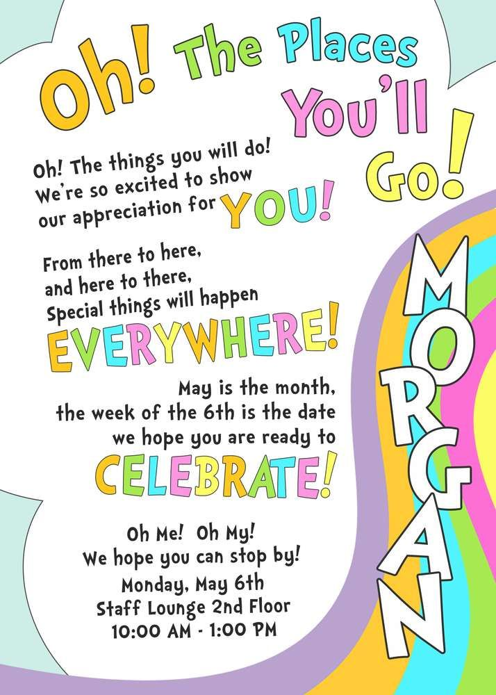 Oh! The Places You'll Go Staff Appreciation Party Ideas ...