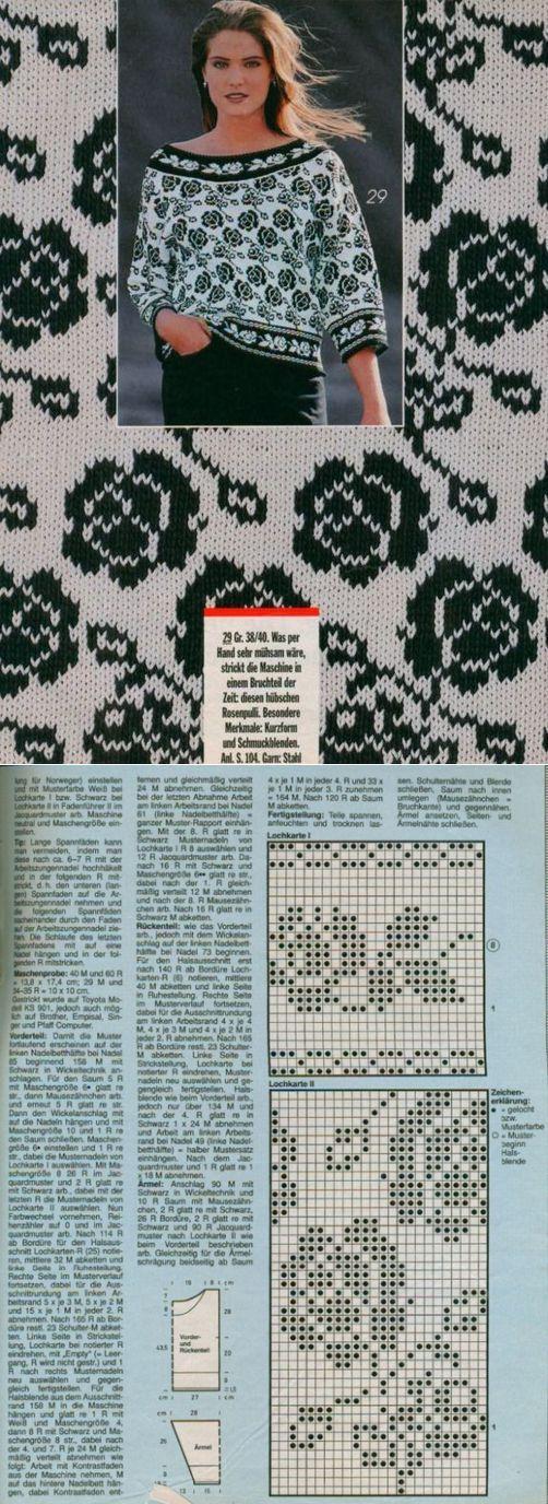 Жаккардовый пуловер с розами | вязание(жаккард,вышивка) | Постила