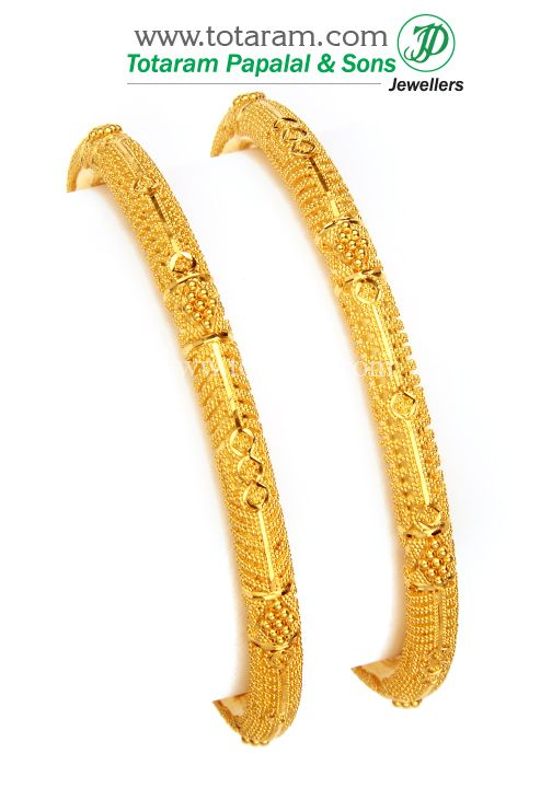 22K Fine Gold Bangles - Set of  2 (1 Pair)
