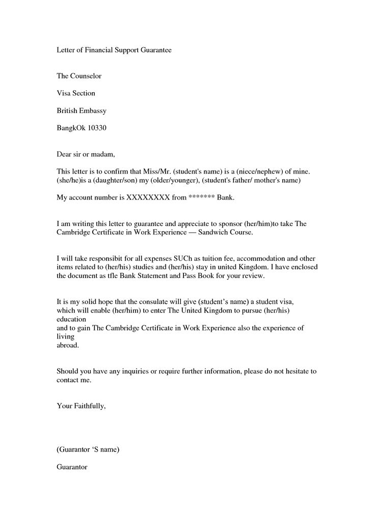 30 best letter example images on Pinterest Cover letter example - sample letter of support