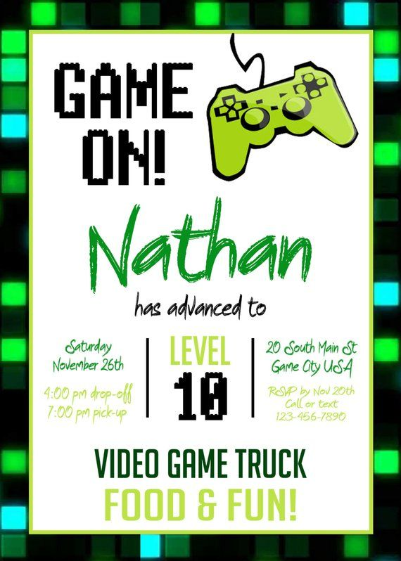 Game Truck Party Video Game Truck Party Invitation Video Game
