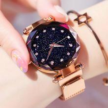 Luxury Geometric Starry Sky Magnetic Wristwatch