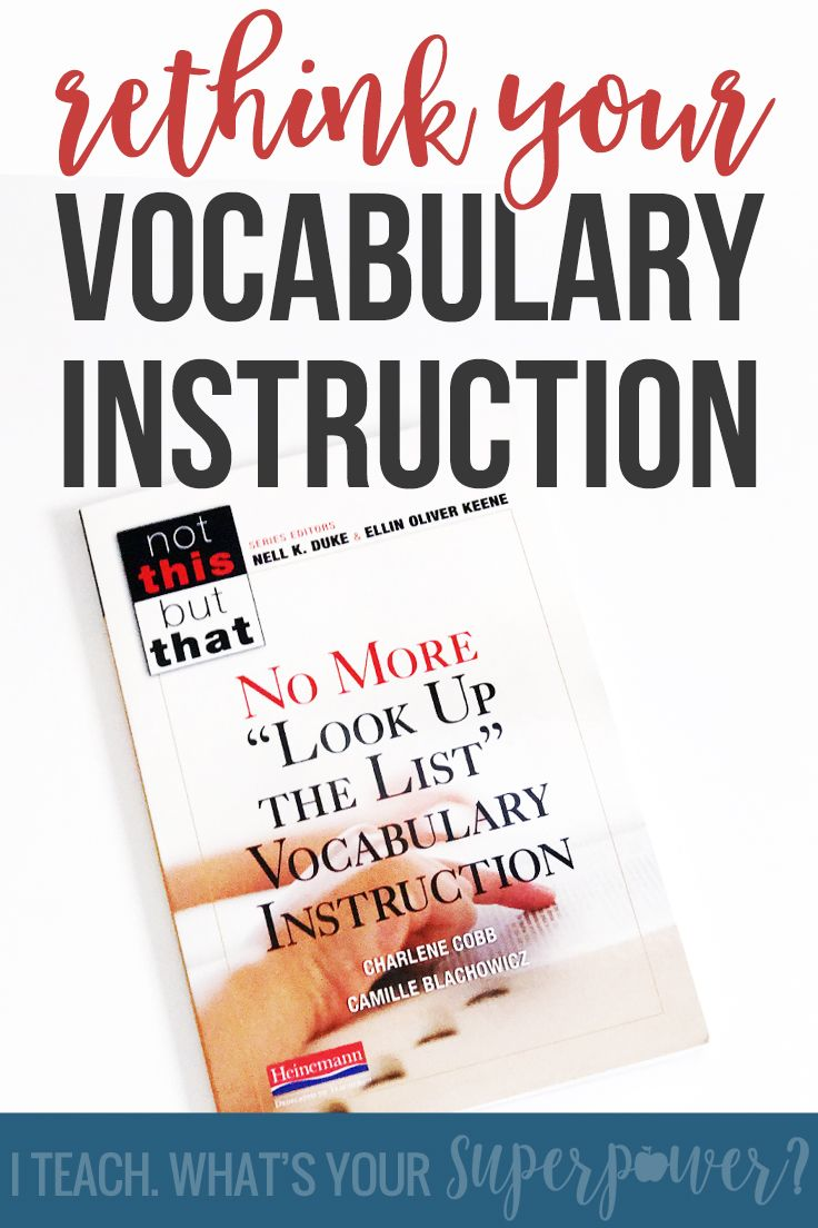 How To Annotate Books Fast By Lloyd Alexander Know Your Vocabulary  Instruction Is Lacking But Not