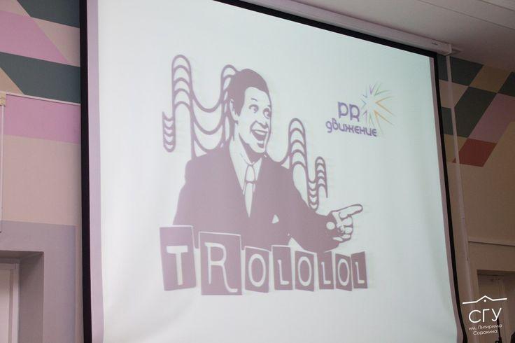 Троллинг: свободное мнение или интернет-хамство?
