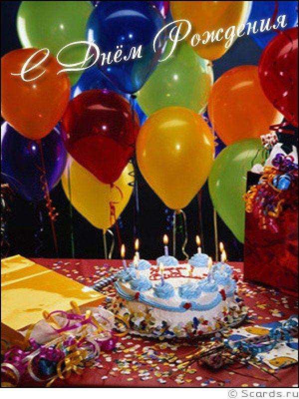Ритуалы, приметы и обряды в день рождения