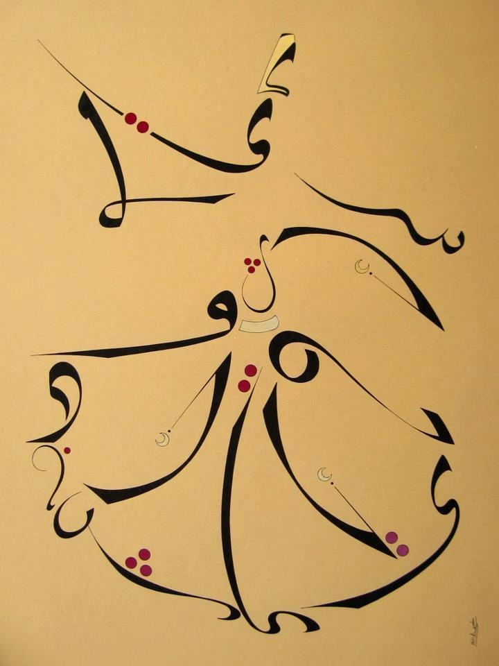 Love Sufi dancers in Calligraphy