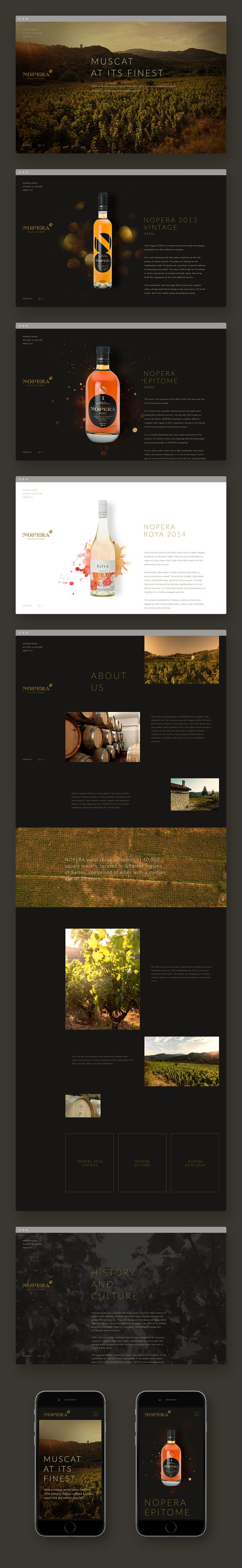 Nopera #wine is a fine muscat that has been produced in #Samos since the midst of 19th century.  The #website we created presents the history, the qualitative characteristics and the collection of Nopera wines, complementing with great success the goal to reach an international audience of consumers with a demand for exquisite taste.