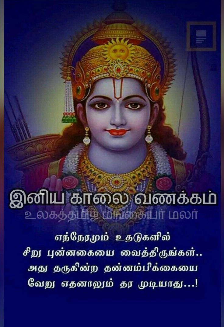 Pin By Shiva Sivanesarajah On Gallery Photo Album Quote Gita Quotes Krishna Quotes