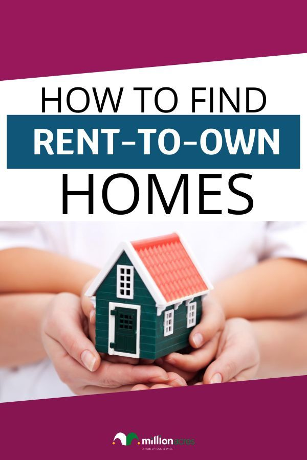 How To Find Rent To Own Homes 4 Ways To Search Rent To Own Homes Rent Being A Landlord