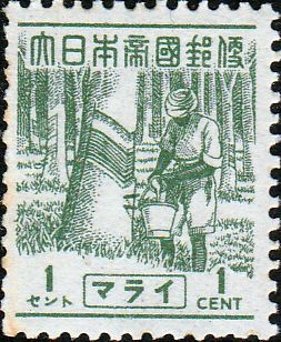 Japanese Occupation of Malaya SG J 290 Fine Mint SG J 290 Scott N31 Other Commonwealth Stamps Here