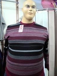 Мужские свитера большие размеры оптом