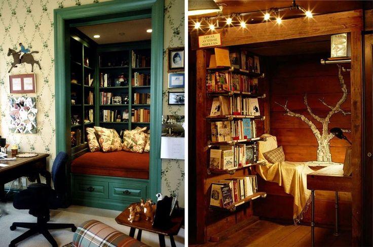библиотека для интроверта