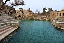 Katasraj Temple. Katas, Pakistan.