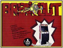 Breakout (1976), by Atari