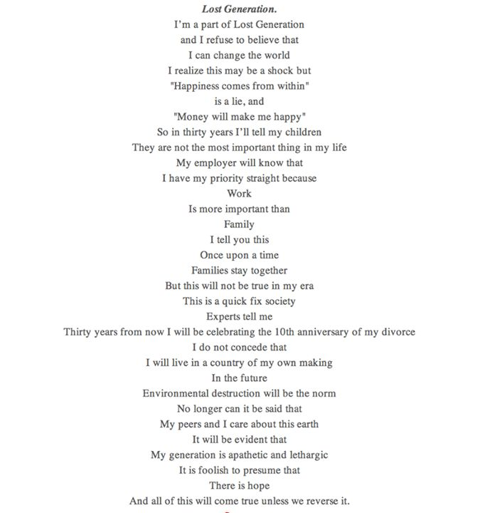 Most Funny Poems Ever – Jerusalem House