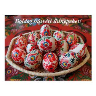 Traditonal hungarian falk eggs postcard