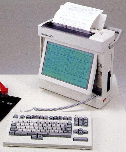 FUJITSU OASYS word processor