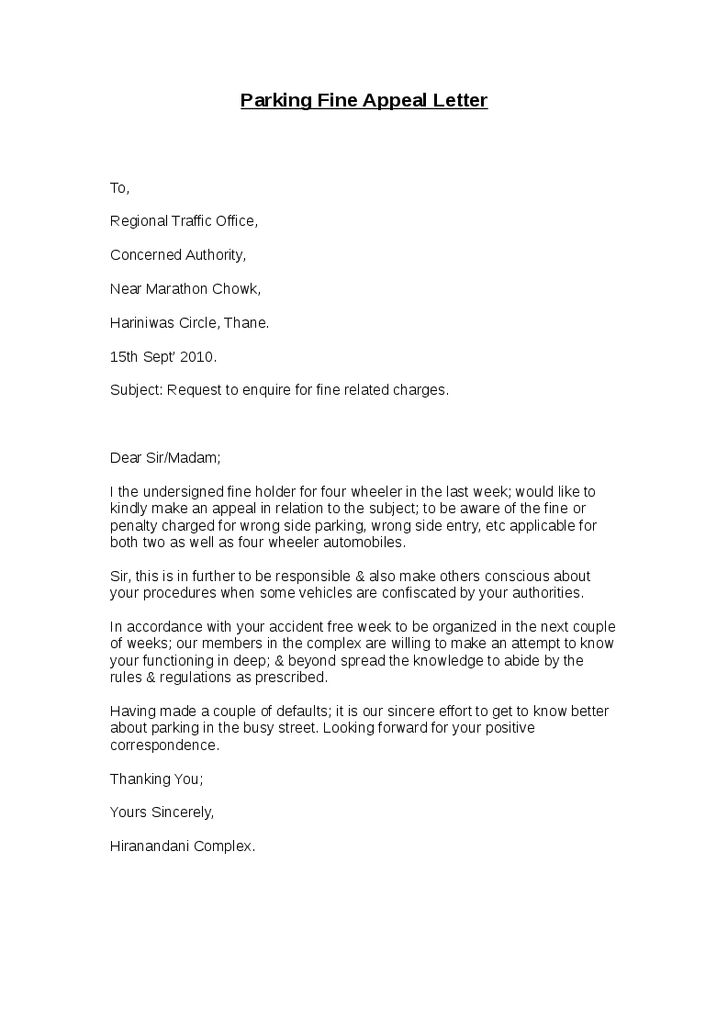 how to write an appeal letter for a parking ticket parking