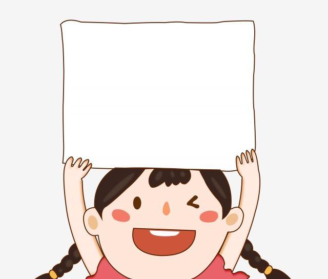 اللون جميل مرسومة باليد بسيط كرتون فتاة صغيرة يحمل لافتة Png وملف Psd للتحميل مجانا Simple Cartoon Hand Painted Painting