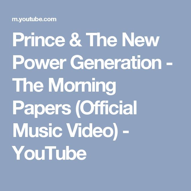 Prince & The New Power Generation - The Morning Papers (Official Music Video) - YouTube