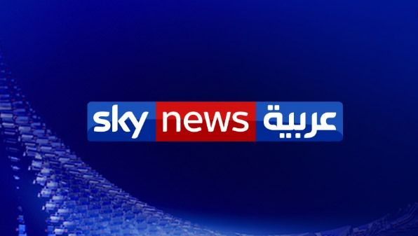 ترددات جميع قنوات نايل سات 2020 إستقبل أحدت القنوات الإخبارية العربية والأجنبية شوف 360 الإخبارية Sky News News Gaming Logos