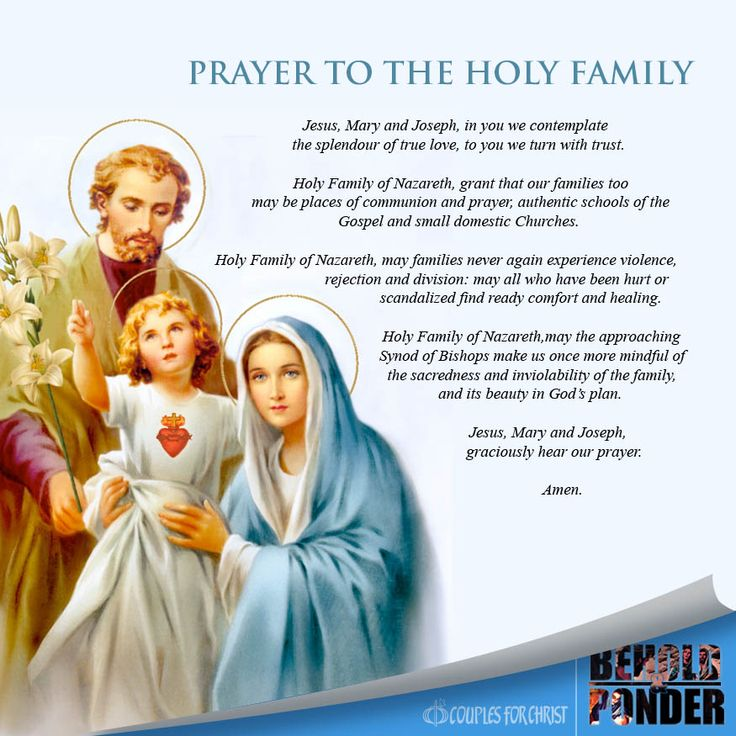February is the Feast of the Holy Family (Devotions | DEVOTIO)