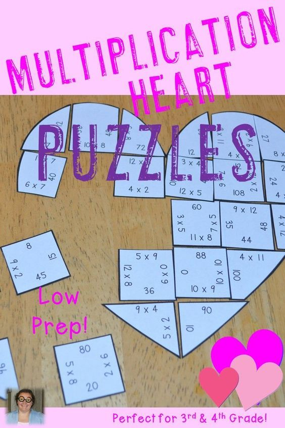 valentine 39 s day multiplication heart puzzles these puzzles are perfect for math centers during. Black Bedroom Furniture Sets. Home Design Ideas