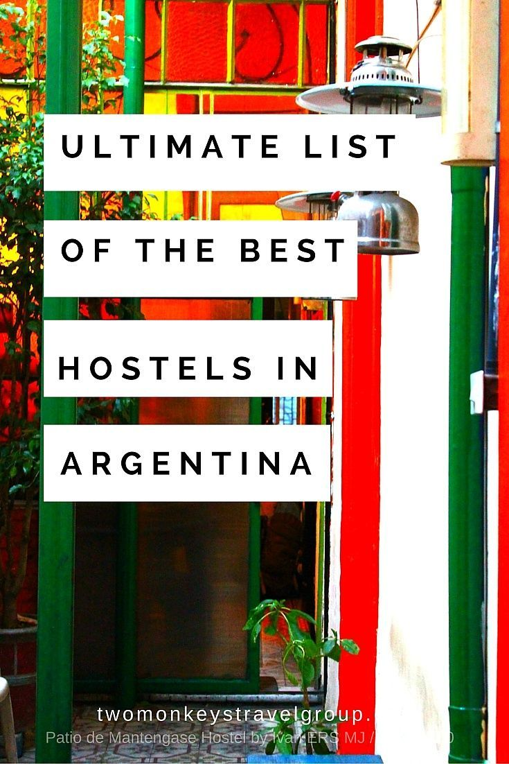 Ultimate-List-of-The-Best-Hostels-in-Argentina-
